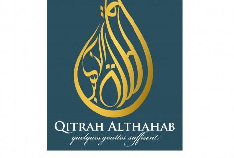 QITRAH ALTHAHAB
